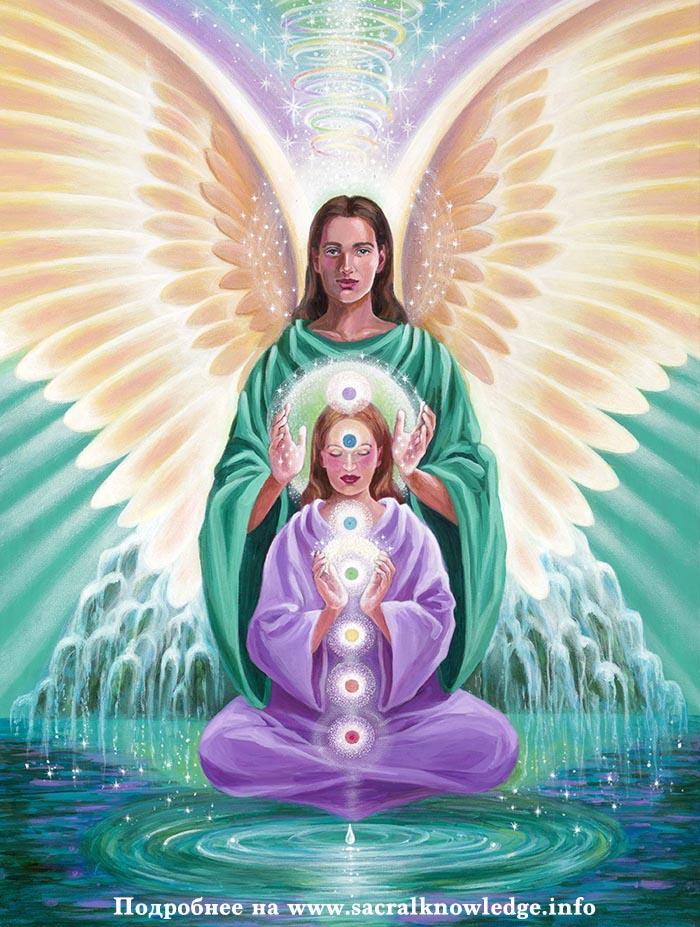 целитель ангел