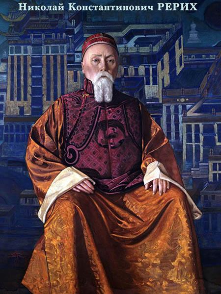 Портрет НК Рериха